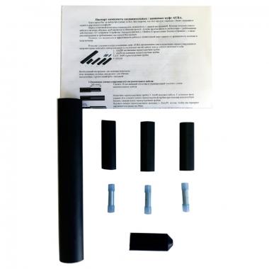 Комплект AURA для заделки саморегулирующегося кабеля