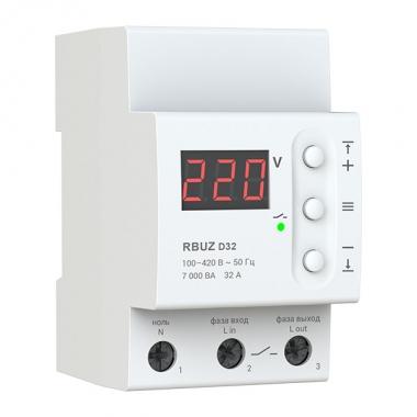 RBUZ D32 - реле напряжения на 32 Ампера