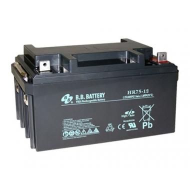 BB Battery HR 75-12  - аккумулятор с повышенной энергоотдачей на коротких временах разряда 12 В, 73 Ач