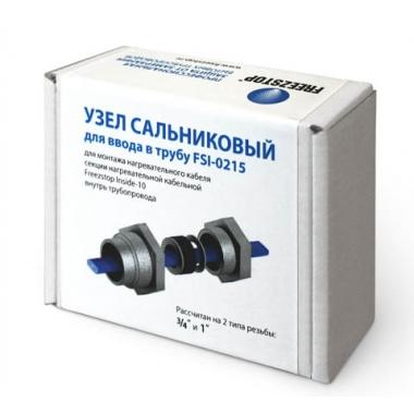 FSI-0215 - узел для ввода греющего кабеля AURA FS в трубу, для резьбы 3/4 и 1 дюйм