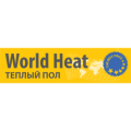 Теплые полы WORLD HEAT